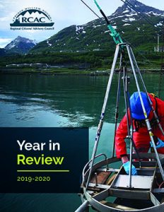Cover of 2020 Annual Report