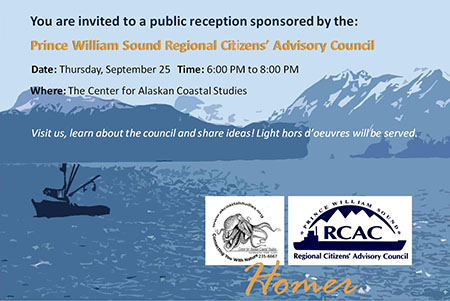 Homer reception invitation